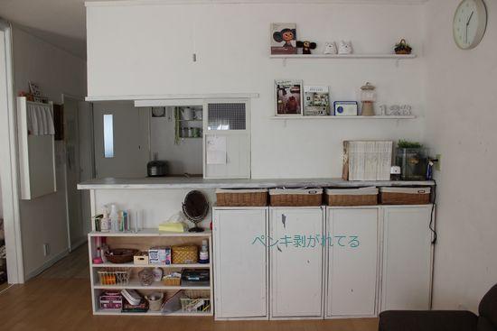 キッチンカウンターDIYと雑誌 ...