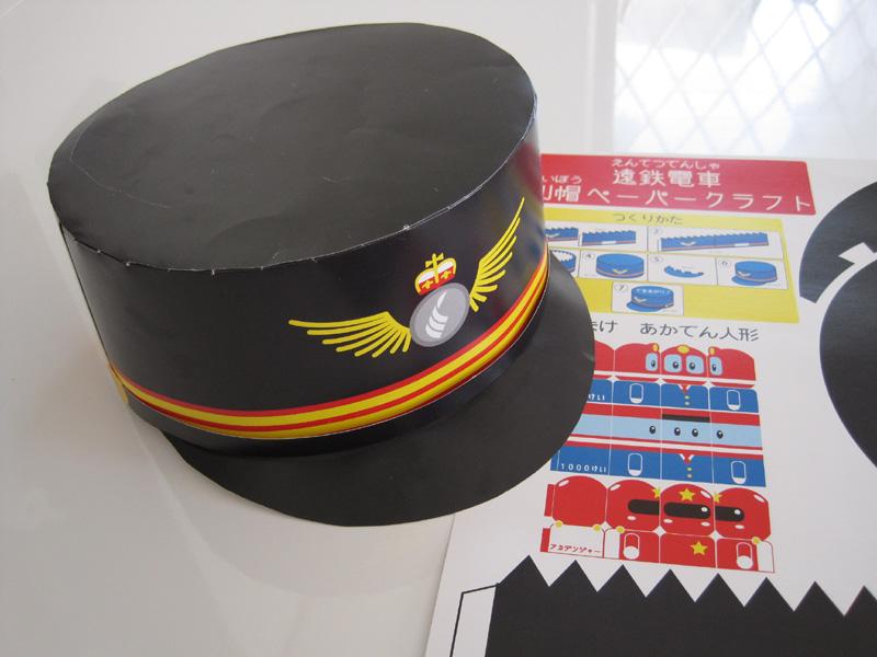 帽子のつばもメガメガに切れて ... : 簡単紙工作 : すべての講義