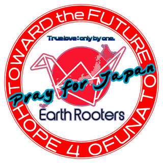 Logo of Earth Rooters|任意ボランティア団体