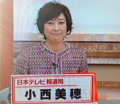 小西美穂の画像 p1_14