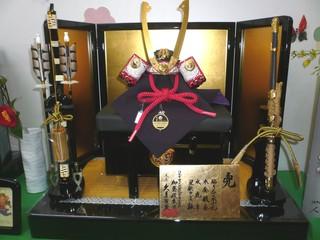 加藤峻厳(かとうしゅんげん)│浜松のカスミヤです。カーテンと雛人形の店!