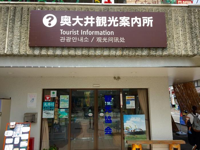 お食事 グルメ ランチ トーマスフェア 大井川鉄道 千頭駅 パーシー ヒロ トーマス