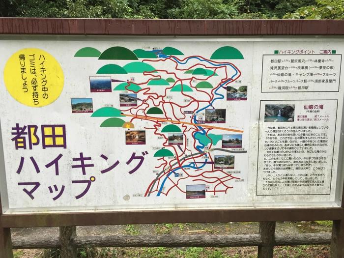 滝沢キャンプ場 浜松 キャンプ場 川遊び  BBQ