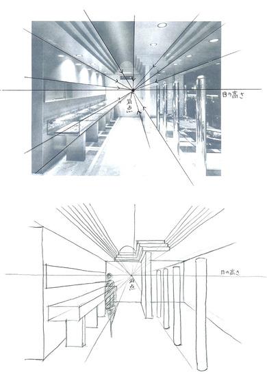 透視図の第一歩(建築パースの描き方)