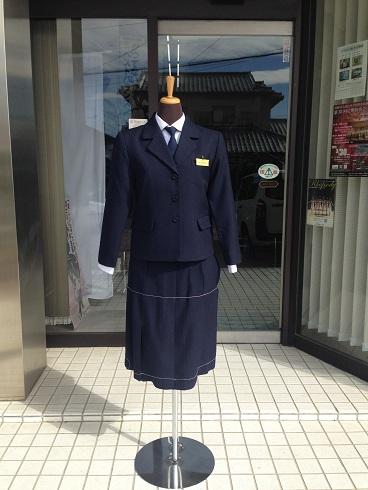 浜松商業高等学校