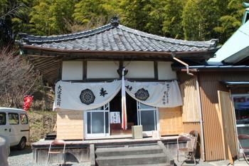 四代100年中川建築1級建築士事務所