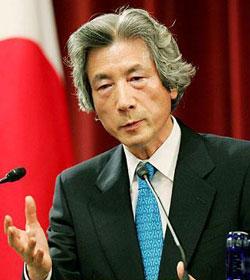 「小泉総理」の画像検索結果