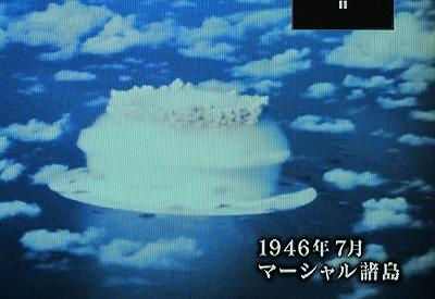 ビキニ環礁の画像 p1_17