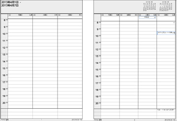 カレンダー カレンダー 2012 年間 : そのまま反映される、という ...