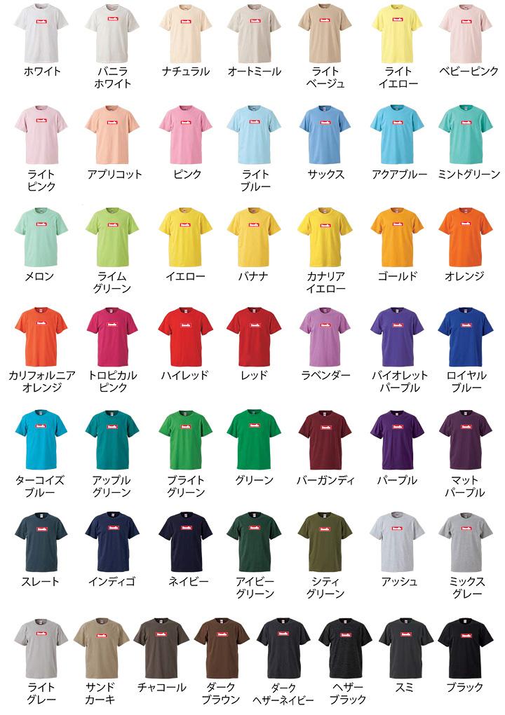 BOXLOGO Tシャツ