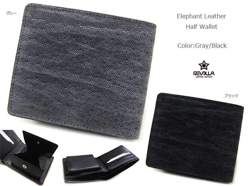 Elephant Leather