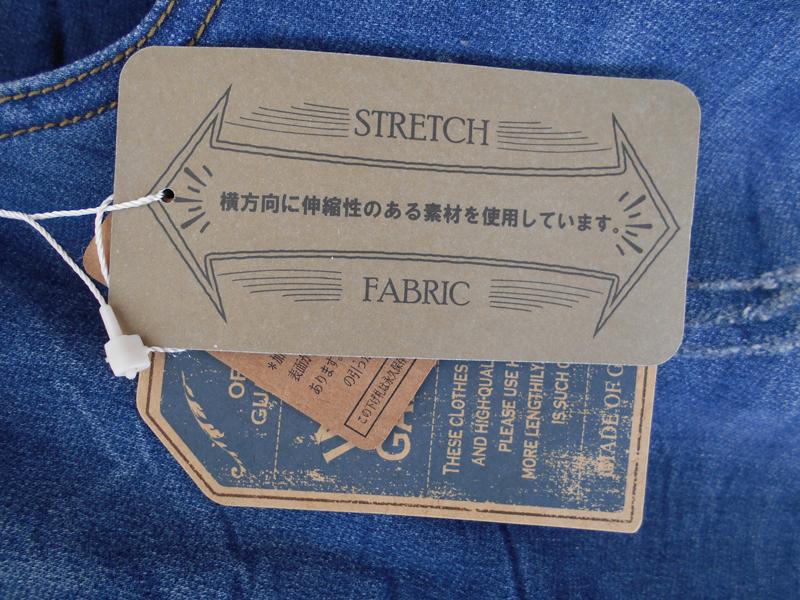 Revolla Damage&Paint  Cropped Pants  size:【S/M/L/XL】