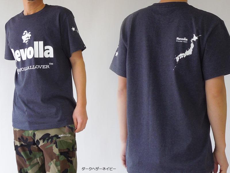 Revolla Shizuoka Japan