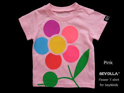 ★お名前・お誕生日入り★フラワー キッズTシャツ(ナチュラル/ピンク) size:90〜160