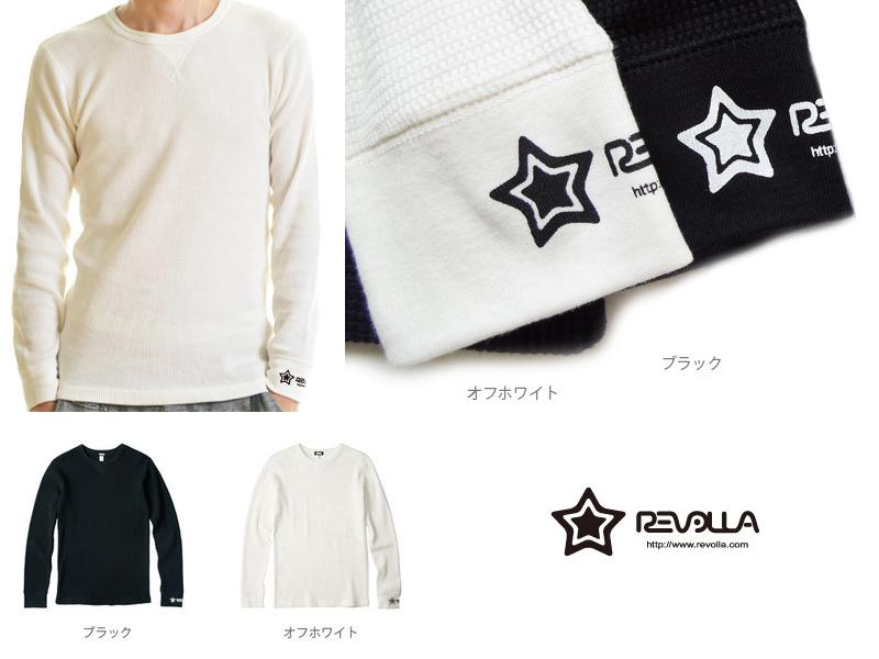 一枚でも、重ね着アイテムとしても重宝する、ワッフル長袖Tシャツ(4色)