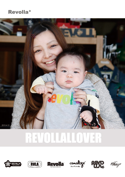 REVOLLA お名前入りベビー ロンパース 出産祝い