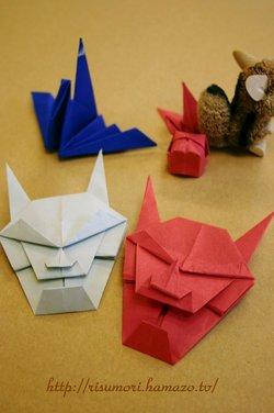 折り 折り紙 節分 折り紙 折り方 : risunomori.hamazo.tv