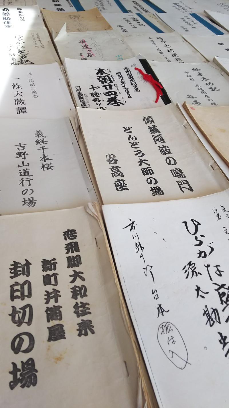 平成29年田峰観世音例大祭奉納歌舞伎
