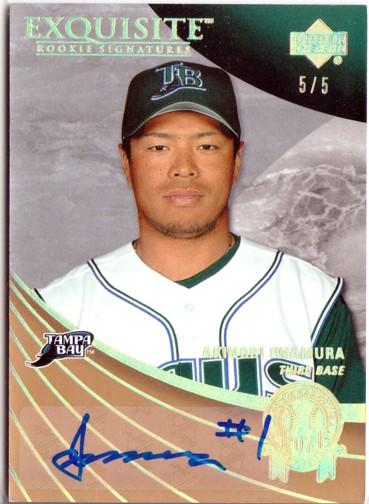 松坂大輔 MLB ベースボールカー...