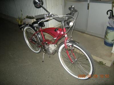 自転車の : 原付自転車 or 自転...