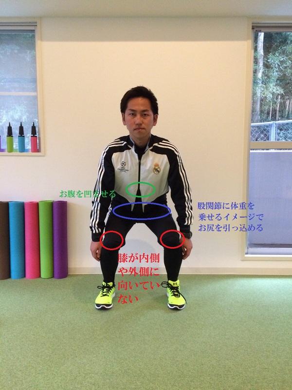 http://img01.hamazo.tv/usr/t/a/i/taikan/IMG_1061.JPG
