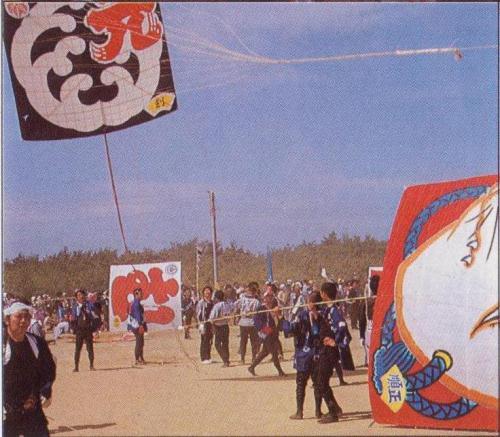 パンフ『'82浜松まつり』⑥│浜松凧揚祭研究会