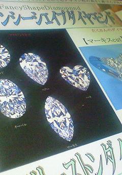 ダイヤモンドフェア