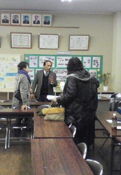 桜川市岩瀬町学校PTA:第三回実行員会が開催されました。