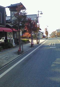 益子町を散策