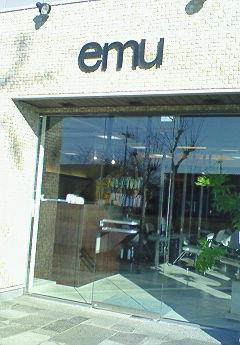 emuエミュ岩瀬店