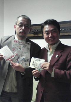 桜川地域ブログ勉強会終了