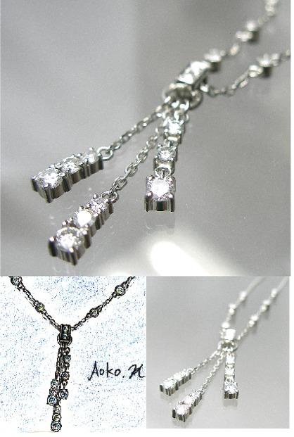 ダイヤリングからダイヤネックレスへのリフォーム