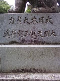 天竜三郎の画像 p1_5