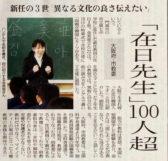 http://img01.hamazo.tv/usr/y/u/k/yukokunoshi/%E5%9C%A8%E6%97%A5.jpg