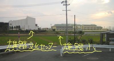 雄踏町 「海道一の店」 米と乾麺...